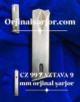 E79CCCEC-EECA-42DF-9F42-DCC235B2689B